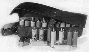 Патрон с подкалиберной оперённой пулей к гладкоствольным охотничьим ружьям