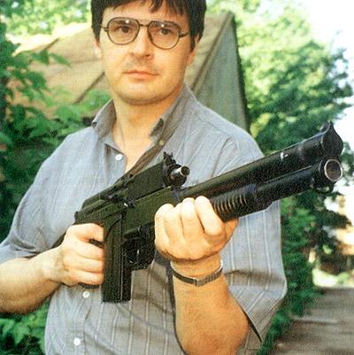 Гибрид малогабаритного автомата 9А-91 и укороченного варианта помпового ружья РМБ-93 с магазином на 4 патрона