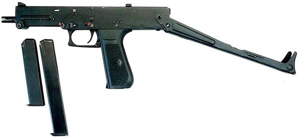 Пистолет-пулемет ПП-93 со складным металлическим откинутым прикладом и два магазина на 20 и 30 патронов