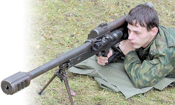 Изготовка при стрельбе с <a href='https://arsenal-info.ru/b/book/2362237253/11' target='_self'>оптическим прицелом</a>