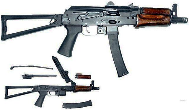 Пистолет-пулемет «Витязь» унаследовал от АКС-74У перекидной целик на 2 дистанции