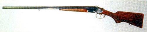 Двуствольное ружье ИЖ-43К