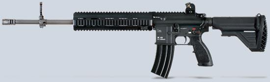 HK416 D20RS
