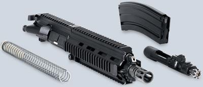 основной модуль HK416
