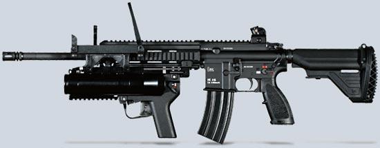 HK416 D16.5RS с установленным подствольным гранатометом
