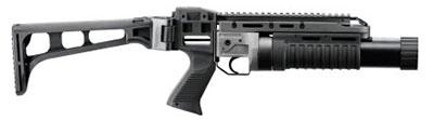 40-мм подствольный гранатомет CZ 805 G1