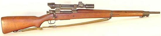 Springfield М1903А4