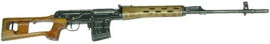 Type 85