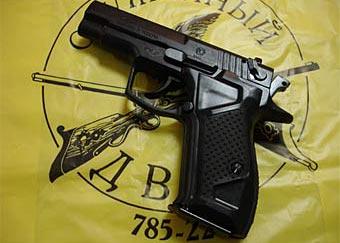 Травматический пистолет «Хорхе»