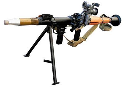 РПГ-7В2 с осколочным выстрелом ОГ-7В