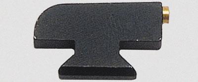 Альтернатива к смонтированной светящейся мушке HI-VIZ прилагается мушка Patridge с золотистой меткой, с одним отверстием сверху.