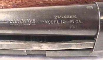 Надписи на ружье