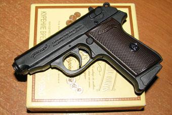 Зажигалка-пистолет