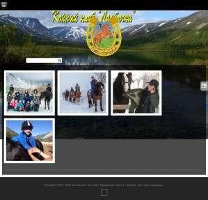 Предпросмотр для www.koni-kirovsk.ru — Ласточка