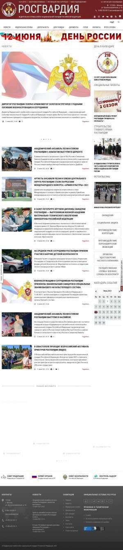 Предпросмотр для rosguard.gov.ru — Главное управление Федеральной службы войск национальной гвардии Российской Федерации по г. Санкт-Петербургу и Ленинградской области
