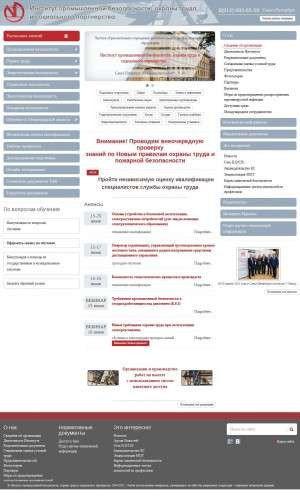 Предпросмотр для www.safework.ru — Институт Промышленной Безопасности, Охраны Труда и Социального Партнерства, Филиал