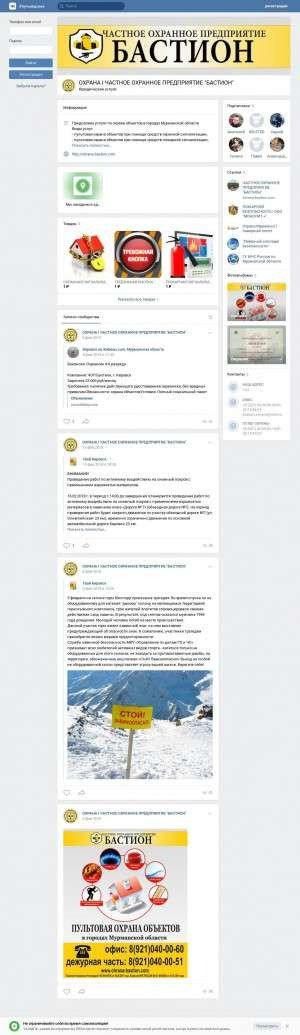 Предпросмотр для vk.com — Бастион