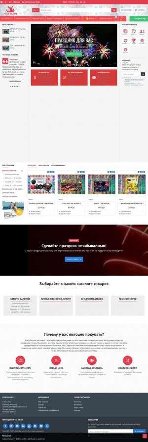 Предпросмотр для faya-salut.ru — Фая Салют