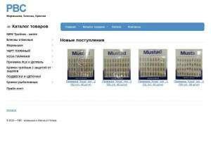 Предпросмотр для rvs86.ru — Компания РВС