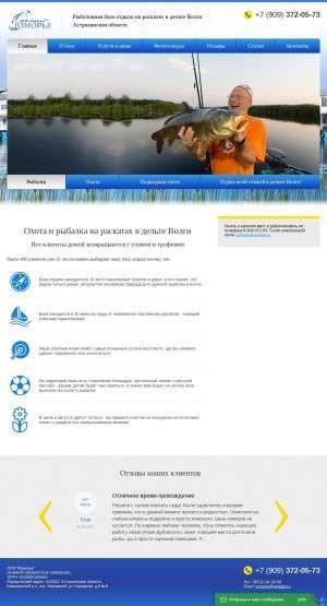 Предпросмотр для vzmorie.ru — Взморье