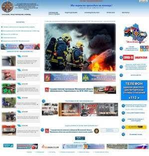 Предпросмотр для www.mosoblspas.ru — Мособлпожспас