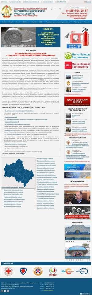 Предпросмотр для movdpo.ru — ВДПО