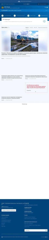 Предпросмотр для 41.mchs.gov.ru — Елизовский Инспекторский Участок