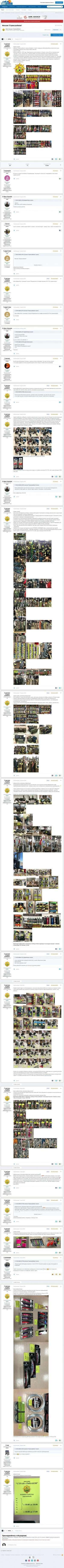Предпросмотр для kamfishing.ru — Рыболовный магазин Страна Рыбаков