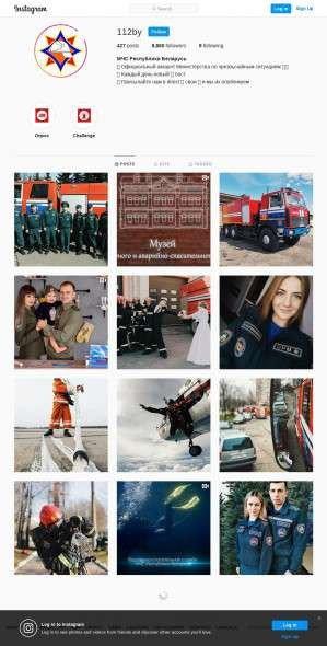 Предпросмотр для instagram.com — МЧС