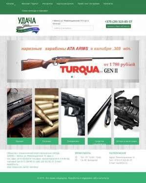 Предпросмотр для www.oxota.of.by — Икад