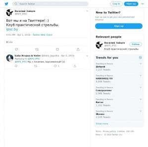 Предпросмотр для twitter.com — Клуб практической стрельбы Сокол