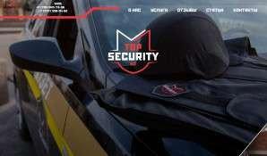 Предпросмотр для topsecurity.kz — Top Security KZ