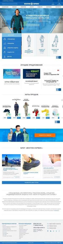 Предпросмотр для volgograd.vostok.ru — Восток-Сервис
