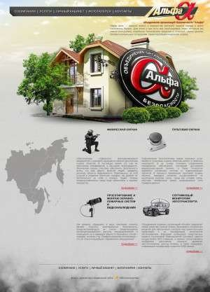 Предпросмотр для www.alfa-dv.ru — ОП Альфа