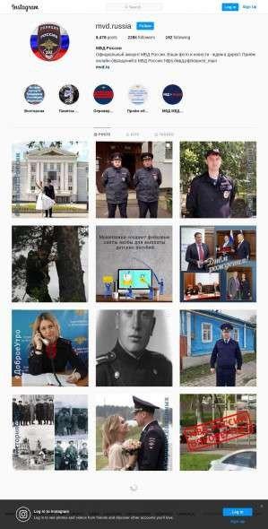 Предпросмотр для www.instagram.com — Отдел МВД России по Азнакаевскому району