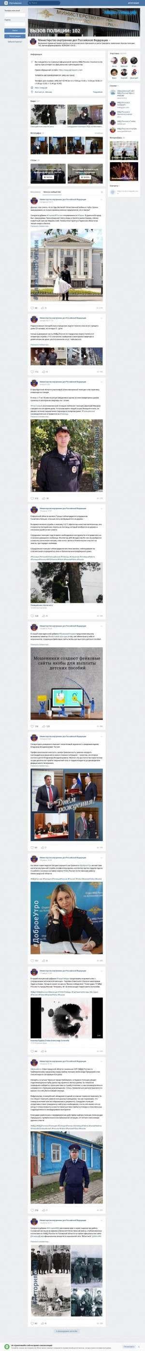 Предпросмотр для vk.com — Отдел МВД России по Азнакаевскому району