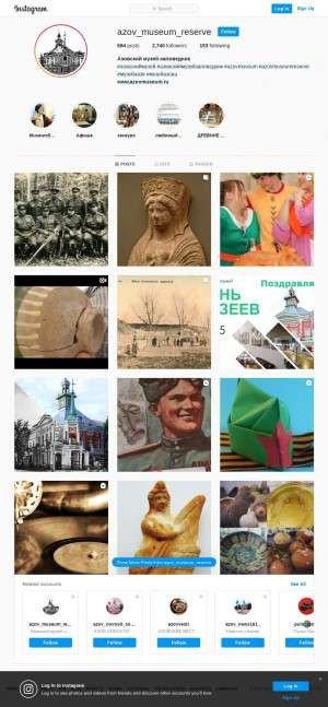 Предпросмотр для www.instagram.com — Музей Р. Л. Самойловича