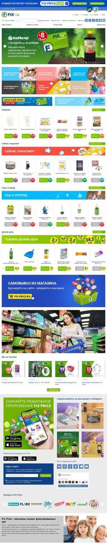 Предпросмотр для fix-price.ru — Fix Price