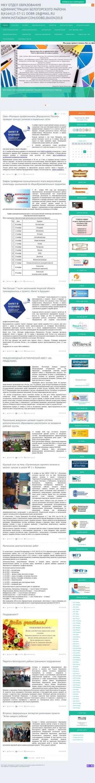 Предпросмотр для roobelogorsk.ucoz.ru — Отдел образования Белогорского района