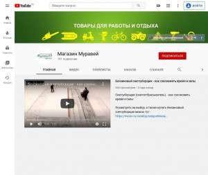 Предпросмотр для www.youtube.com — Муравей