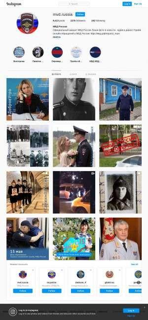 Предпросмотр для www.instagram.com — Информационный центр МВД по КЧР
