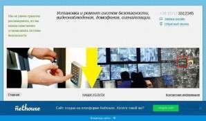 Предпросмотр для donetsk.nethouse.ua — Маяк