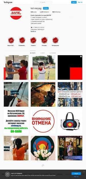 Предпросмотр для instagram.com — Клуб стрельбы из лука Варяг