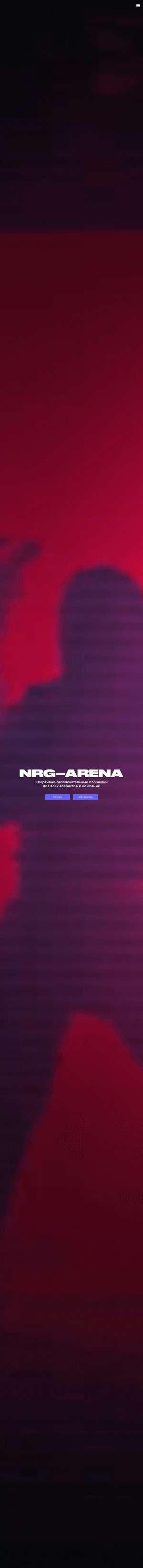 Предпросмотр для nrg-arena.ru — Nrg-Arena Электросталь