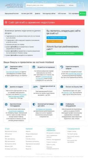 Предпросмотр для tpk-kraft.ru — ТПК Крафт