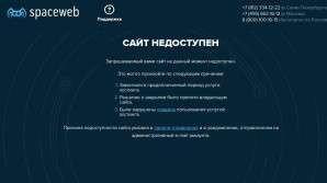 Предпросмотр для gel-tv-plus.ru — TV-плюс