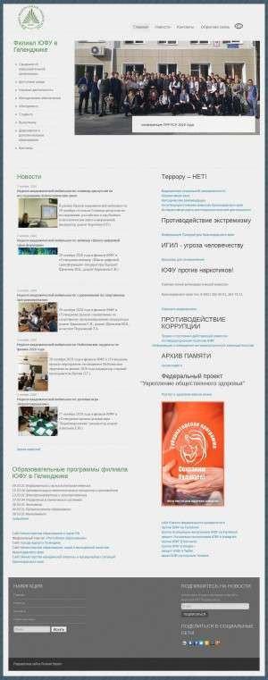 Предпросмотр для gelsfedu.ru — ФГАУВО Южный федеральный университет, филиал города Геленджик Краснодарского края