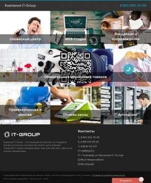 Предпросмотр для itg23.ru — IT-Group