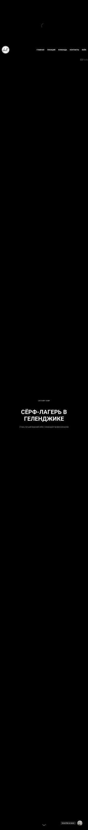 Предпросмотр для lexsurf.ru — Lex surf
