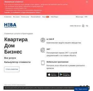 Предпросмотр для ohrana-neva.ru — Нева